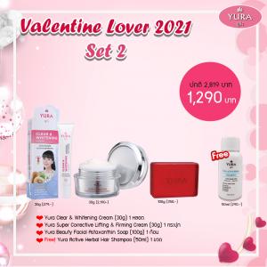 Valentine Lover 2021 Set 2