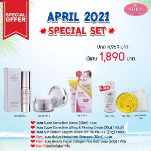 April 2021 Special Set