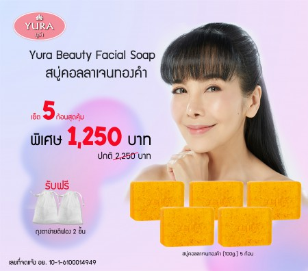 Collagen Plus Gold Soap Special