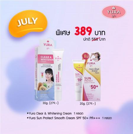 Yura Clear & Whitening Cream + Yura Sun Protect Smooth Cream