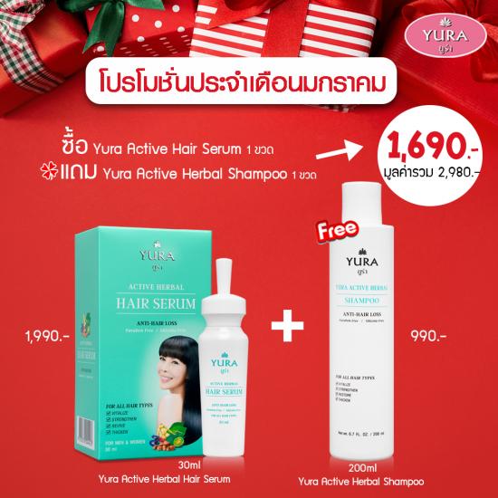 Yura Active Herbal Hair Serum