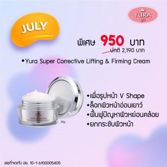 Yura Super Corrective Lifting & Firming Cream