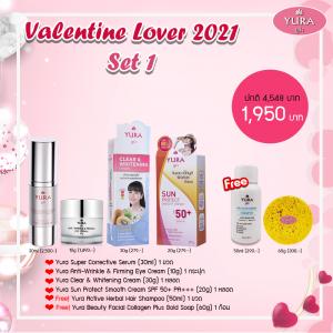 Valentine Lover 2021 Set 1