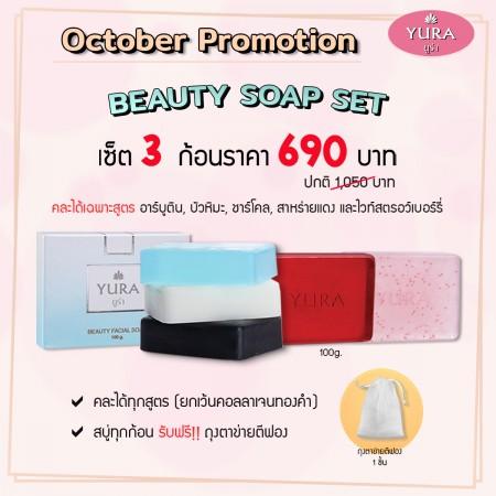 Yura Beauty Soap Set