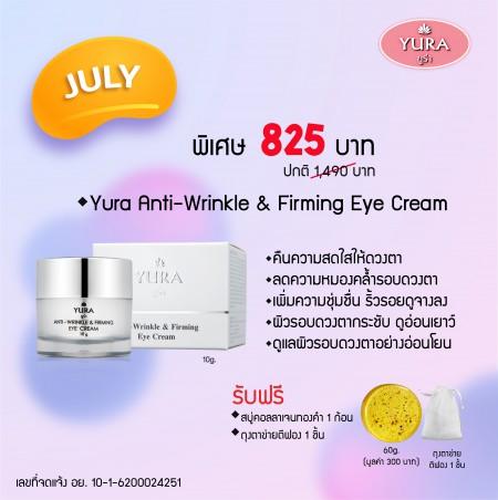 Yura Anti-Wrinkle & Firming Eye Cream